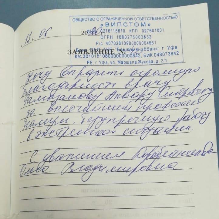 Коробейникова Ольга Владимировна