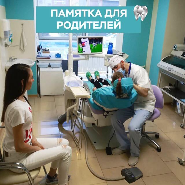 Лечение молочных зубов в Уфе