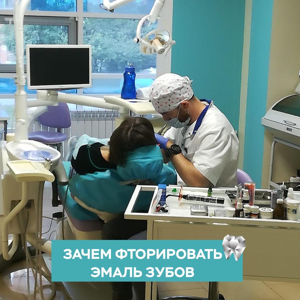 Реминерализация, фторирование зубов в Уфе