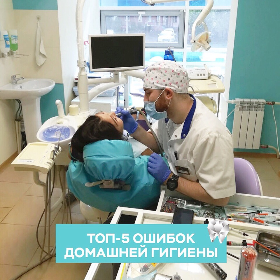 Обучение чистке зубов в Уфе