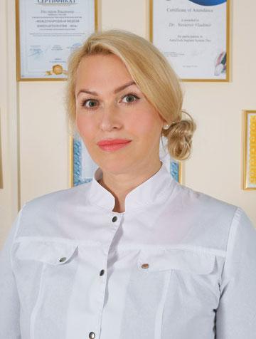 Байбурина Гульшат Рашидовна